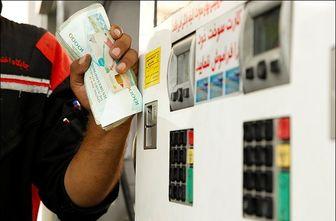 بازار داغ دلالی سهمیه بنزین در جایگاهها !