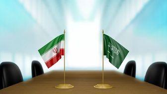 التماس عربستان برای رابطه با ایران