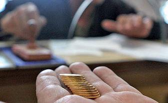 ۵ عامل کند شدن نوسان بازار ارز و طلا