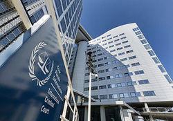 جلسات استماع شکایت ایران از آمریکا تا ساعاتی دیگر در لاهه