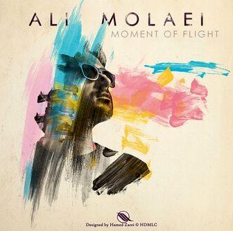 آهنگ جدید علی مولایی به نام لحظه پرواز