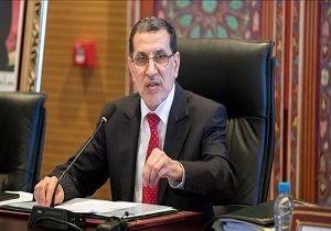 مراکش خبر حضورش در نشست ضدفلسطینی بحرین را رد کرد