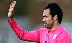 محمد نصرتی: به نظر من تیم ایران شانس صعود ندارد