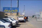 محدوده منطقه آزاد مهران اصلاح شد