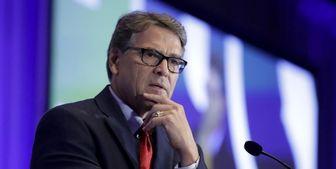 وزیر انرژی آمریکا از دولت ترامپ کنار رفت