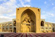 تصاویری زیبا از مسجد جامع اصفهان /گزارش تصویری