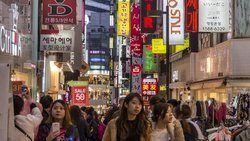 درخواست دولت کره برای کمتر کار کردن شهروندان!