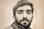 بوستان شهید حججی افتتاح می شود