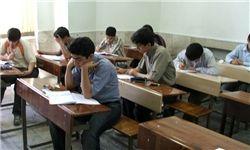 برگزاری نخستین جشنواره مدارس غیر دولتی تهران