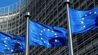 خط مالی اروپا برای ایران