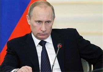 پوتین عزای عمومی اعلام کرد