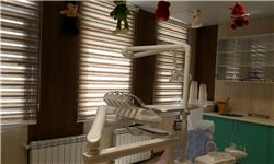 افتتاح بزرگترین کلینیک تخصصی دندانپزشکی معلم