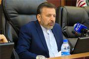 وزیر ارتباطات و فناوری اطلاعات وارد ایلام شد + برنامهها