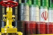 نقش چین در کاهش اثر تحریمهای ایران