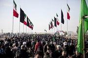 نفر سوم کنکور در پیاده روی اربعین/ عکس