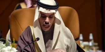 اعتراض عربستان سعودی به دخالت ترکیه در شمال سوریه