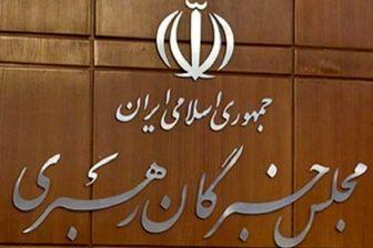 نامزدهای جمعیت جوانان انقلاب برای انتخابات میاندورهای مجلس خبرگان در تهران اعلام شد
