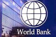پیش بینی بانک جهانی از رشد اقتصاد ایران