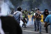 ۲ دانشجو و یک سرهنگ گارد ملی در ونزوئلا کشته شدند