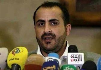 انصارالله: عادت ائتلاف سعودی، کشتن غیرنظامیان است