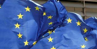 بیم اتحادیه اروپا از به حاشیه رانده شدن در افغانستان