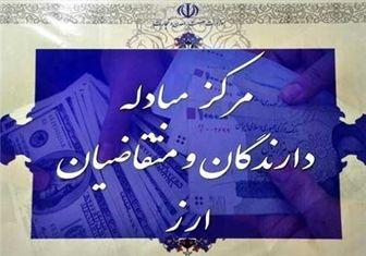 نرخ ۳۷ ارز بانکی تغییر کرد + جدول
