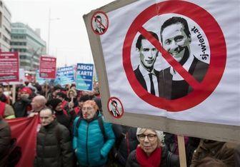 ۲۰ هزار اتریشی در اعتراض به سیاست های دولت تظاهرات کردند