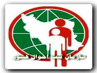 ۷ کشوری که بیشترین ایرانی را دارند