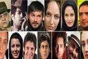 دستمزد نجومی برای بازیگر مشهور