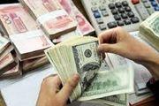 نرخ رسمی 46 ارز امروز شنبه 10 مهر 1400