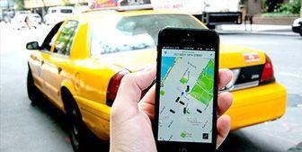 افزایش ۱۰ درصدی کرایه تاکسی اینترنتی