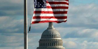 بحران بازنشستگی آمریکا جدی شد