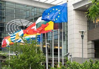 کمک مالی کمیسیون اروپا به افغانستان
