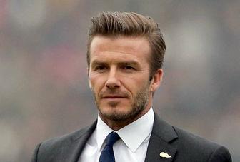بکام به دنبال جذب ستاره های فوتبال اروپا