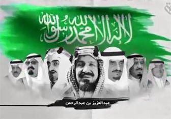 سناتورها، آل سعود را زیر ذرهبین میبرند!