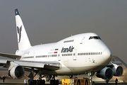 قیمت بلیط هواپیمای اربعین مشخص شد
