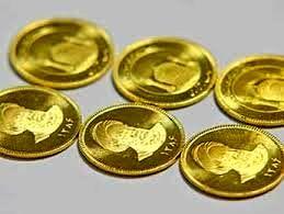 جدیدترین قیمت انواع سکه و ارز روز سهشنبه