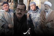 سریال «روزهای آبی» از عید سعید فطر روی آنتن می رود