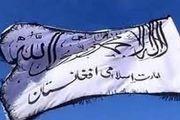نوع برخورد طالبان با اقدامات تروریستی اخیر علیه شیعیان در افغانستان