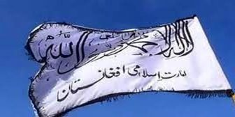 حمله طالبان به مخفیگاه داعش