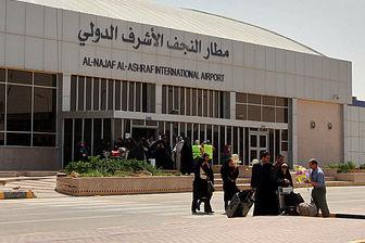 لغو پروازهای فرودگاه نجف به دلایل امنیتی