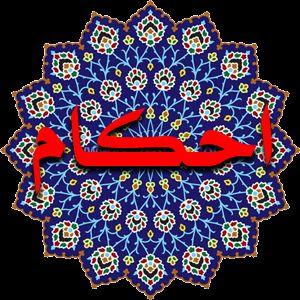 حکم نماز کسی که نماز دومش را قبل از نماز اول خوانده، چیست؟