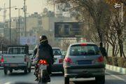 جریمه مخدوش کردن پلاک خودرو در زمان اجرای محدودیتهای تردد