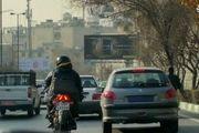 اعمال قانون بیش از ۲۲۸ هزار خودرو به دلیل تخلفات پوشش و مخدوشی پلاک