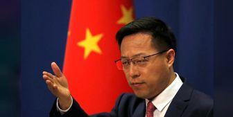 چین، آمریکا را تحریم کرد