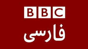 توهین شبه رسانه ضدایرانی به مردم غیور کردستان