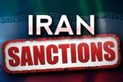 جزئیات تحریمهای جدید آمریکا علیه ایران اعلام شد