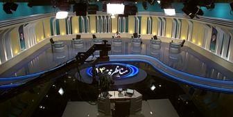 نظرسنجی بعد از مناظره دوم انتخابات 1400/چه کسی برنده مناظره بود؟