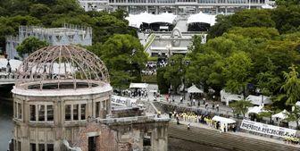 واکنش جدید ژاپن به بمبارانهای اتمی هیروشیما و ناگازاکی