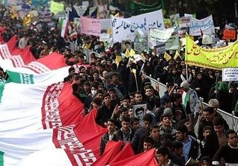 خروش انقلابی ایرانیان برعلیه اسکتبار جهانی/ فیلم